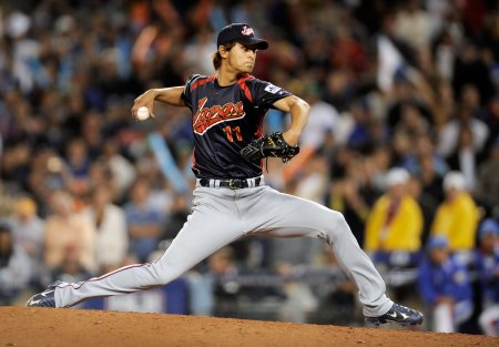 Yu Darvish pitching in the World Baseball Classic (Getty Images)
