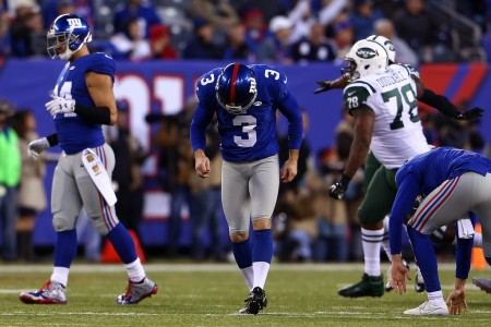 Josh Brown (Getty Images)